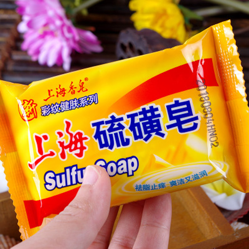 Купить с кэшбэком Shanghai sulfur soap oil-control acne treatment blackhead remover soap 85g Whitening cleanser Chinese traditional Skin care