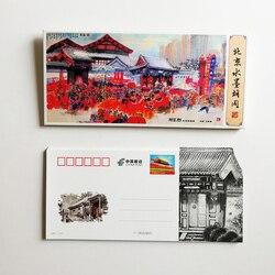 12 unids/set tinta pinturas de Beijing Hutong arte postal conjunto por Liu Qinglu tarjetas de felicitación con sellos