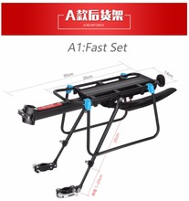 Bicycle Luggage Carrier Cargo50kg-75KG Load Rear Rack Road MTB Shelf Cycling Seatpost Bag Holder Stand