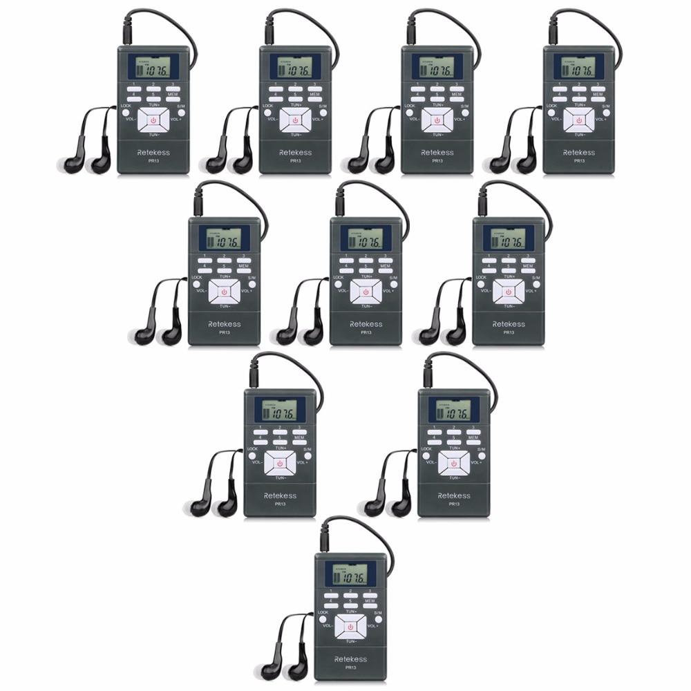 10pcs RETEKESS PR13 Radio FM Stereo DSP Portable Radio Receiver Digital Clock For Tour Guide Meeting Simultaneous Interpretation tivdio v 116 fm mw sw dsp shortwave transistor radio receiver multiband mp3 player sleep timer alarm clock f9206a
