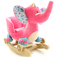 Correpasillos-Balancín Elefante Rosa y Azul