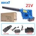 BDCAT 21 V Lithium Batterie Schnurlose Gebläse Elektrische Luftgebläse Industriequalität-in Gebläse aus Werkzeug bei