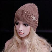 2016 Winter latest fashion Beanies hat Wool knitting hat Luxury decoration pearl fashion female Beanie caps gorros bonnet