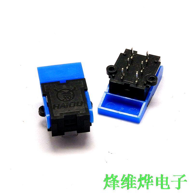 Free shipping high-quality telephone pressure spring switch intercom doorbell switch plug card reed switch (20)
