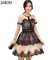 Crochet Hollow Lace Dresses Zipper Fashion O Collar Big Swing Sexy Dress Hot Sale High Quality