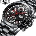 LIGE мужские часы Топ бренд класса люкс Модные Бизнес Кварцевые часы мужские спортивные полностью стальные водонепроницаемые черные часы ...