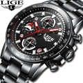 Relojes LIGE para hombre, marca de lujo, de moda, reloj de cuarzo, reloj deportivo de acero completo, resistente al agua, reloj negro, reloj masculino
