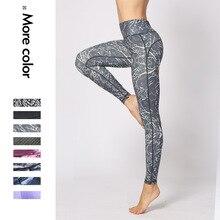 Новые женские узкие брюки с цветной печатью быстросохнущие фитнес-брюки для бега и других спортивных Лучший