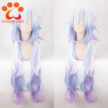 Cosroad FGO Fate Grand Order Servant Caster Merlin Cosplay Wig Mixed Colors Long Synthetic Hair