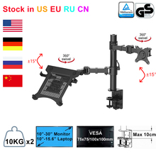 "Desktop Laptop Mount & Monitor Mount LCD Screen Arm Desk Stand Fit for 10"" 30"" Monitor and 10 17.3"" Laptop Max Load 10KG Per Arm"