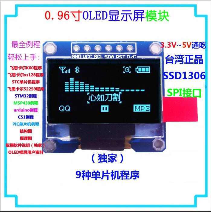 "blue128X64 0.96 inch OLED LCD LED Display Module For Arduino 0.96"" SPI Communicate"
