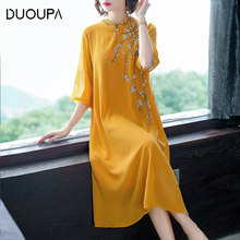 2019 Summer Cheongsam Modern Sexy Chinese Traditional Dress Vestido Embroidery National Style Retro