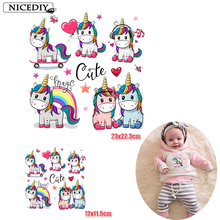 Nicediy Cute Small Cartoon Animal Unicorn Patch for Clothing Sticker Children Girl Patches T-shirt Heat Transfer Vinyl Badge