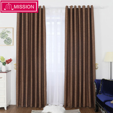 MISSION Faux Linen 70%-80% Shading Rate Modern Style Solid Color Room Darkening Curtain For Living Bedroom Door Window