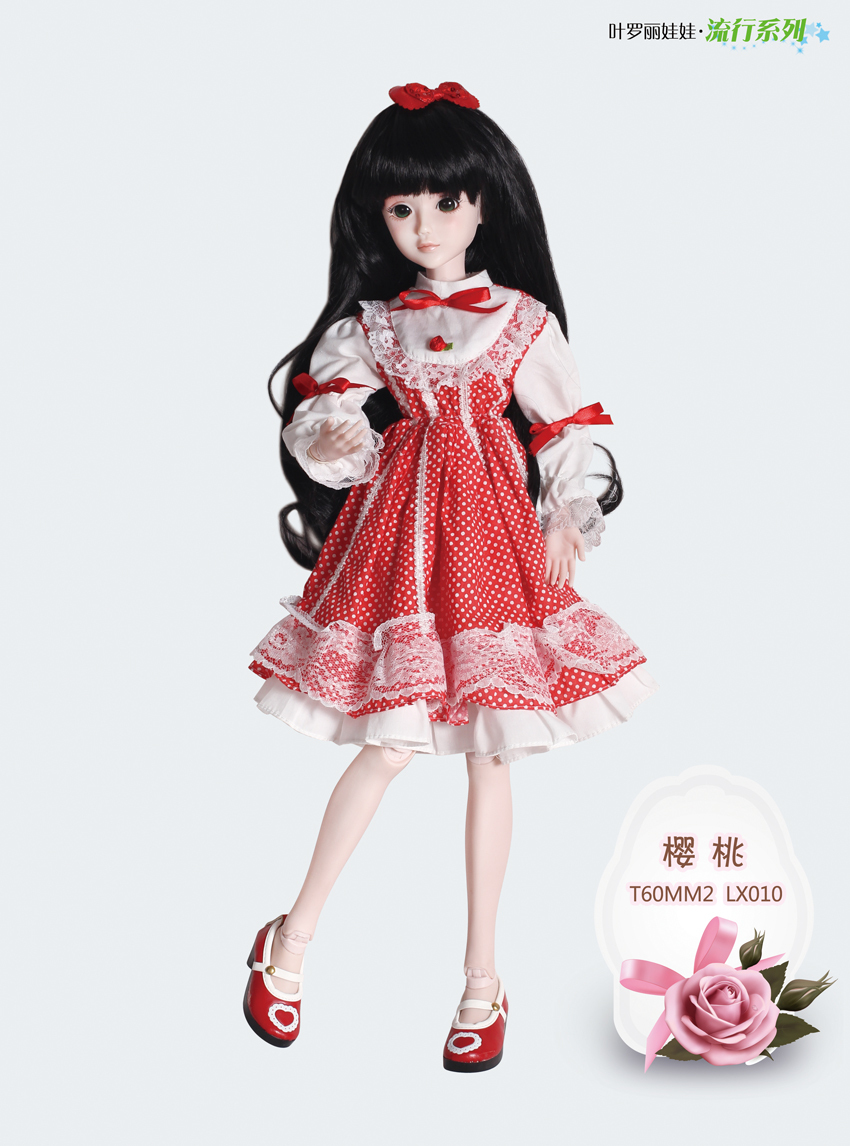 Night Lolita doll, Cherry style dolls ,and BJD doll wigs, makeup, clothing, shoes, swaps - Ying Er gift shop store