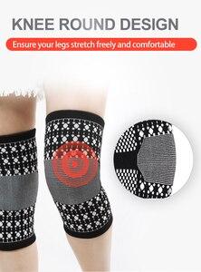 Image 5 - Najwyższej jakości turmalin wsparcie kolana terapia magnetyczna nakolannik gorąca sprzedaży ochraniacz kolana używane do ochrony kolana