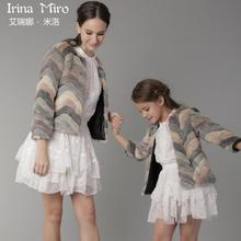 Winter family matching outfits mother daughter clothes faux fur coat kids parent child outfits fur jacket