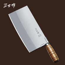 High quality stainless steel kitchen knife+cooking tool+wooden handle slicing knives+professional cleaver chopper &chef's knife