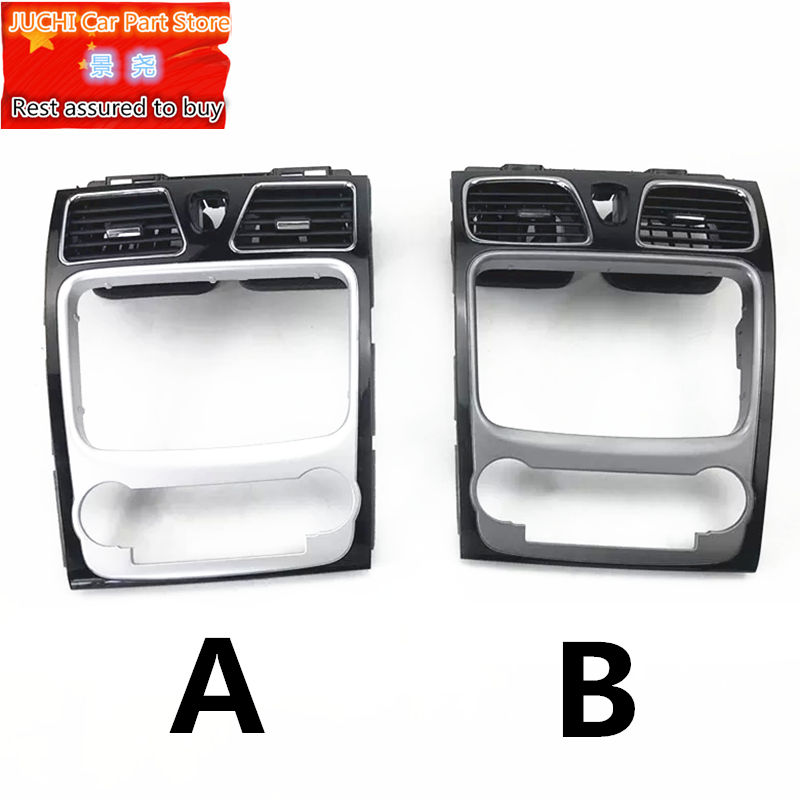 Car dashboard middle conditioning vent / Center console cover for Geely Emgrand 7 EC7 EC715 EC718 Emgrand7 E7  Emgrand7 RV|Pistons  Rings  Rods & Parts| |  - title=