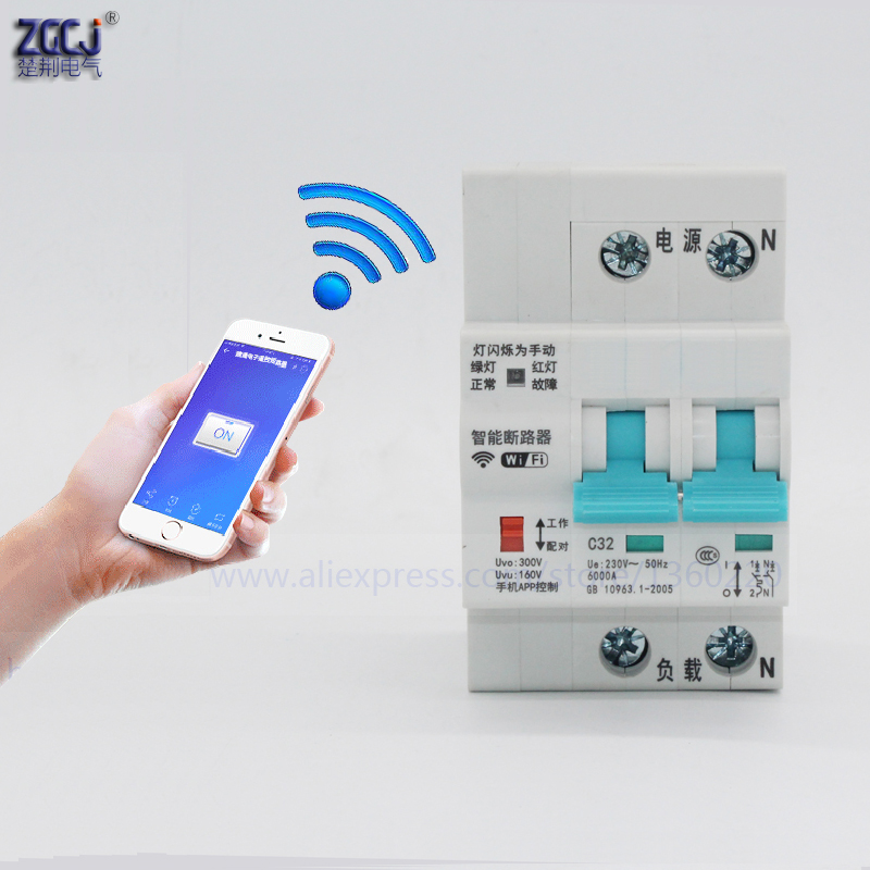 10A 20A 32A 40A 63A 80A 100A phone control wifi circuit breaker 2P Small disconnect switch