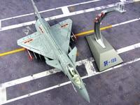1:48 scale Chinese Dream J 10B Aircraft Model J10B Alloy Model J 10 J Fighter Model