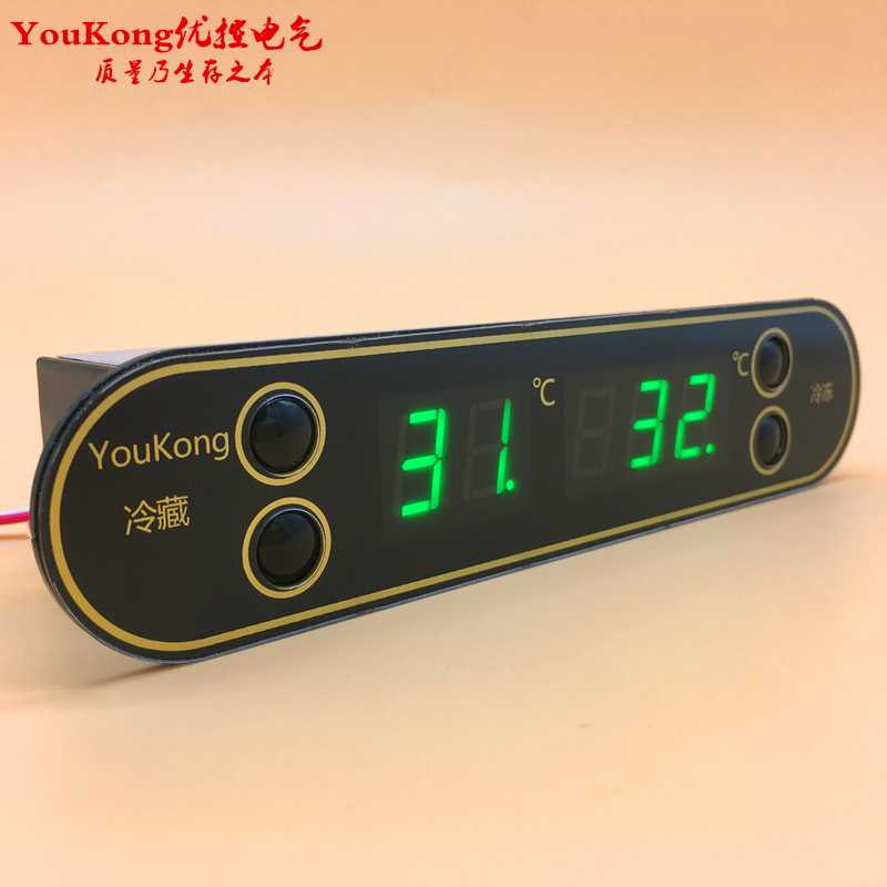 Digital LED Thermometer Dual Temperature Controller AC220V 10A 30A Thermostat Freezer Control Microcomputer Probe With Alarm