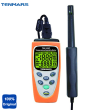 Discount! TM-183P Highly Accurate Sensor Chip Temperature Humidity Meter Measure Relative Humidity and Temperature Tester