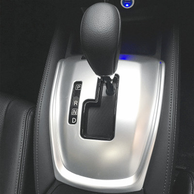 KOUVI Gear Center Control Shift Panel Sticker Cover Shift Panel Cup Holder for Nissan X trail T32 X trail Rogue Xtrail 2014 2017 in Interior Mouldings from Automobiles Motorcycles
