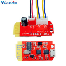 DC 3.7V 5V 3W Digital Audio Amplifier Board Double Dual Plate DIY Bluetooth Speaker Modification Sound Music Module Micro USB