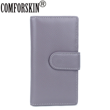 COMFORSKIN Premium 100% Genuine Leather Business Card Credit Holders Multi-function Coin Purse New Arrivals Cowhide Cases