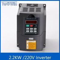 CNC мотор шпинделя управления скоростью 220 В 2.2kw VFD частотно регулируемый привод VFD 1HP или 3HP вход 3HP преобразователь частоты для двигателя