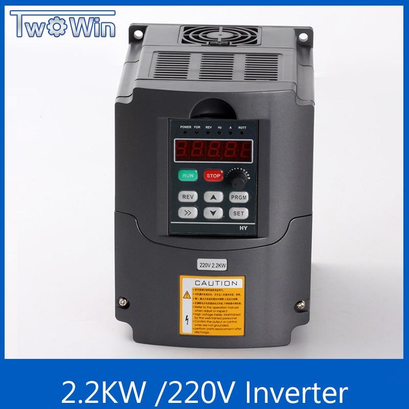 CNC moteur de Broche de contrôle de vitesse 220 v 2.2kw VFD ENTRAÎNEMENT À Fréquence Variable Drive VFD 1HP ou 3HP Entrée 3HP variateur de fréquence pour moteur
