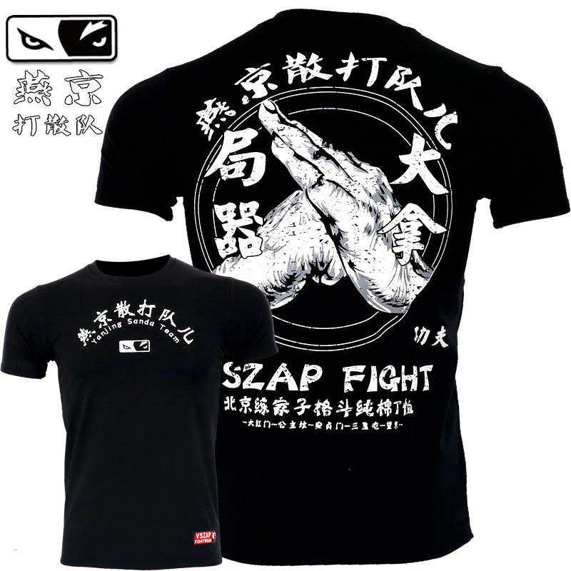 VSZAP Boxing MMA Shorts T Shirt Gym Tee Shirt Muay Thai T Shirt Men Homme Boxe Fighting Martial Arts Fitness Training Jersey