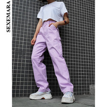 BOOFEENAA Street Fashion Purple Cargo Pants Women's Belt Sid