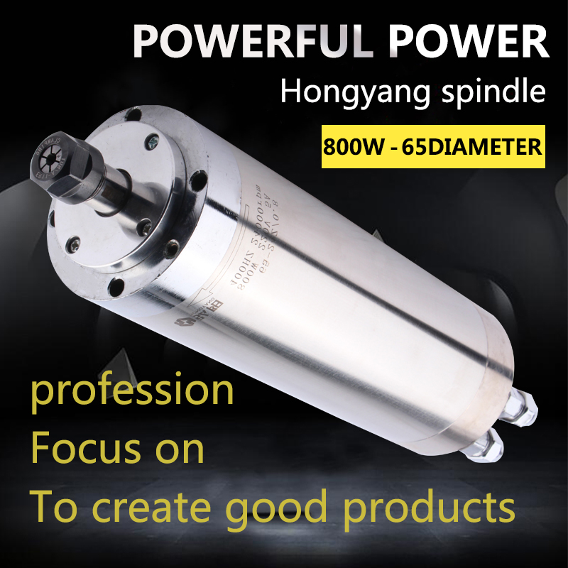 HYCNC engraving machine spindle 800w high speed water cooled 65mm woodworking spindle small engraving machine accessoriesHYCNC engraving machine spindle 800w high speed water cooled 65mm woodworking spindle small engraving machine accessories