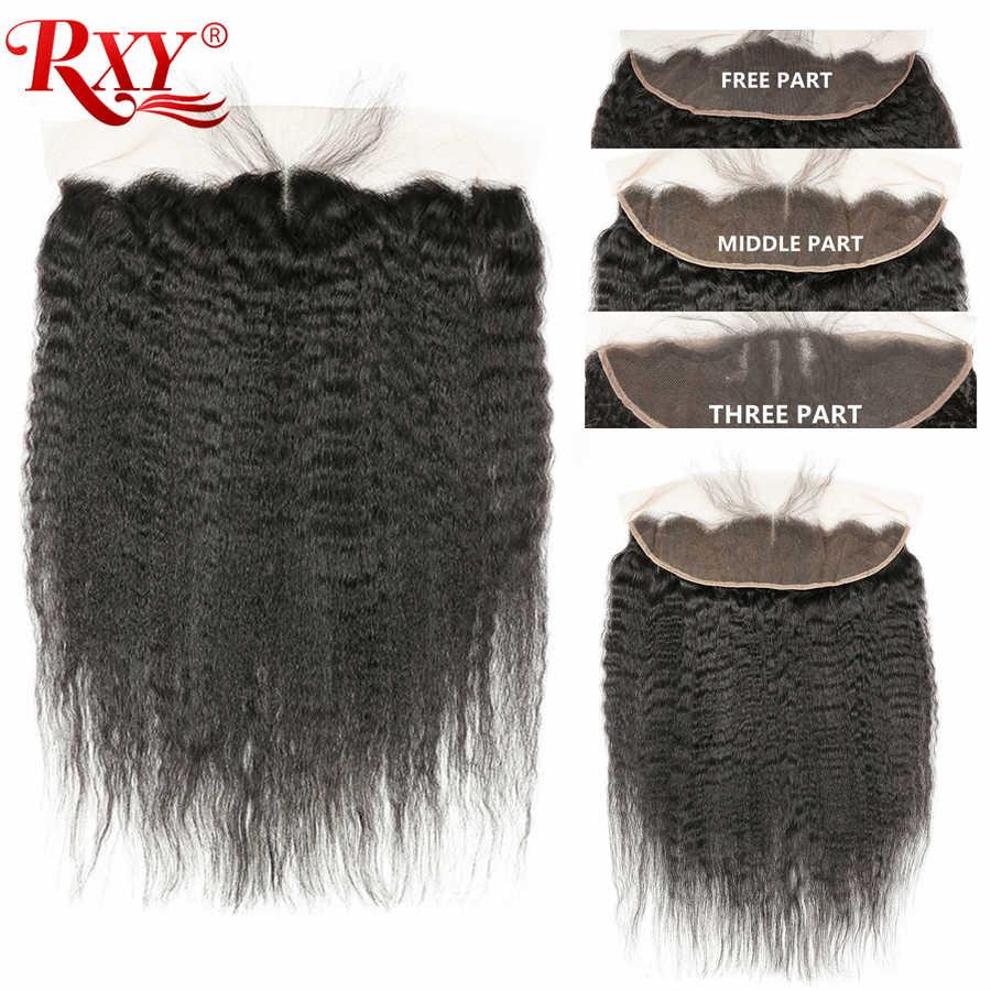 RXY бразильские пучки волос плетение с фронтальной курчавые прямые человеческие волосы пучки с закрытием 3 пучка с кружевом спереди remy волосы