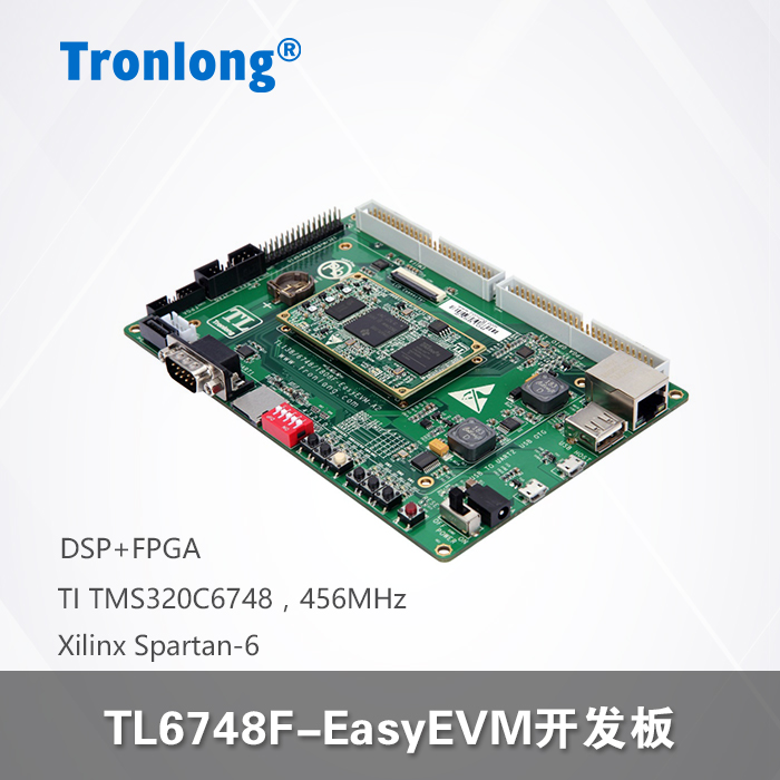 Networking For Dragon Tl6748f-easyevm Tms320c6748 Development Board Fpga+dsp Video Tutorial Available In Various Designs And Specifications For Your Selection