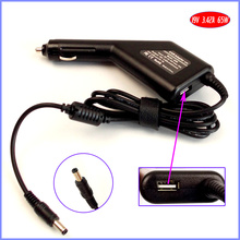 19V 3.42A 65W Laptop Car DC Adapter Charger + USB(5V 2A) for Lenovo Y200 Y300 Y330 Y430 y450 y510 y510a Y510A-15303