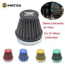 ZS MOTOS 50mm Universal Motorcycle Carburetor Air Filter For 2T/4T 21-30mm PWK KEIHIN KOSO OKO MIKUNI Carburetor ATV Quad alconstar universal quad vent carb pwk 33 34 35 36 38 40 42mm pwk38 as s66 38mm air striker for keihin caeburetor
