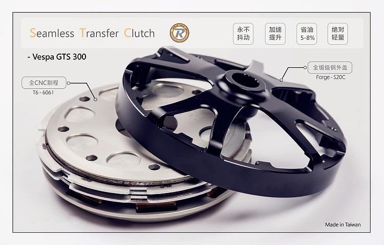 Reveno Motorcycle Clutch Dry Clutch Engine Clutch For piaggio vespa sprint spring 3V150 LX1 50 LXV GTS Gtv 300