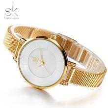 Shengke Casual Women Watches New Famous Brand Fashion Luxury Watch Ladies Female Clock Gold Relogio Feminino Reloj Mujer 2017 SK