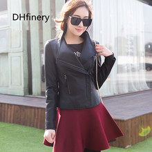 2017 spring new ladies leather Korean PU lady collar short section motorcycle jacket 15H105