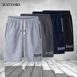 Летние шорты мужские модные брендовые воздухопроницаемые пляжные шорты мужские шорты удобный размер плюс фитнес мужские шорты для