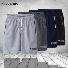 Летние Шорты Для мужчин модные брендовые воздухопроницаемые пляжные шорты мужские шорты удобные плюс Размеры Фитнес Для мужчин s шорты для бодибилдинга