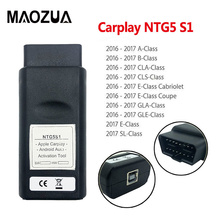 Maozua for NTG5 S1 NTG5S1 Carplay&Android Auto OBD Activator Tool For Iphone5/6/7 unlimited use carplay apple android auto started in 10 seconds updated by m b star c4 c5 xentry ntg5 s1 apple car play