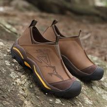 Мужская обувь повседневная обувь из натуральной кожи осенне-зимняя модная уличная Мужская обувь брендовые Роскошные Дизайнерские повседневные Лоферы без застежки