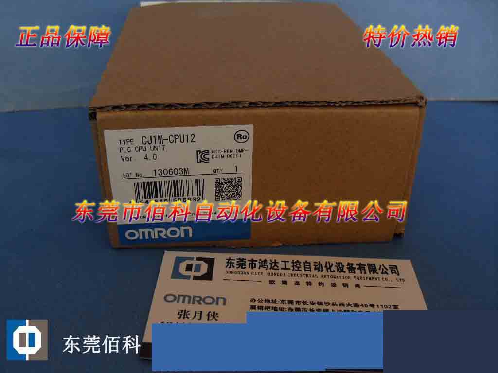 Special price new original Omron PLC module CJ1M-CPU12Special price new original Omron PLC module CJ1M-CPU12