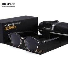 Men women polarized sunglasses alloy frame professional polarizer sunglasses women lunette de soleil femme Round sunglasses