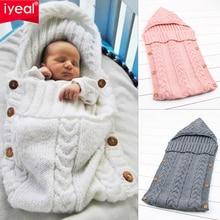 цены на IYEAL Newborn Baby Swaddle Blanket Wrap, Baby Kids Toddler Knit Sleeping Bag Sleep Sack Stroller Unisex Wrap for 0-12 Month  в интернет-магазинах