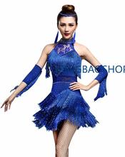 Latin Dance Competition costumes Ladies Professional Dresses Ballroom Womens adult salsa sequin fringe dancing clothes 2019